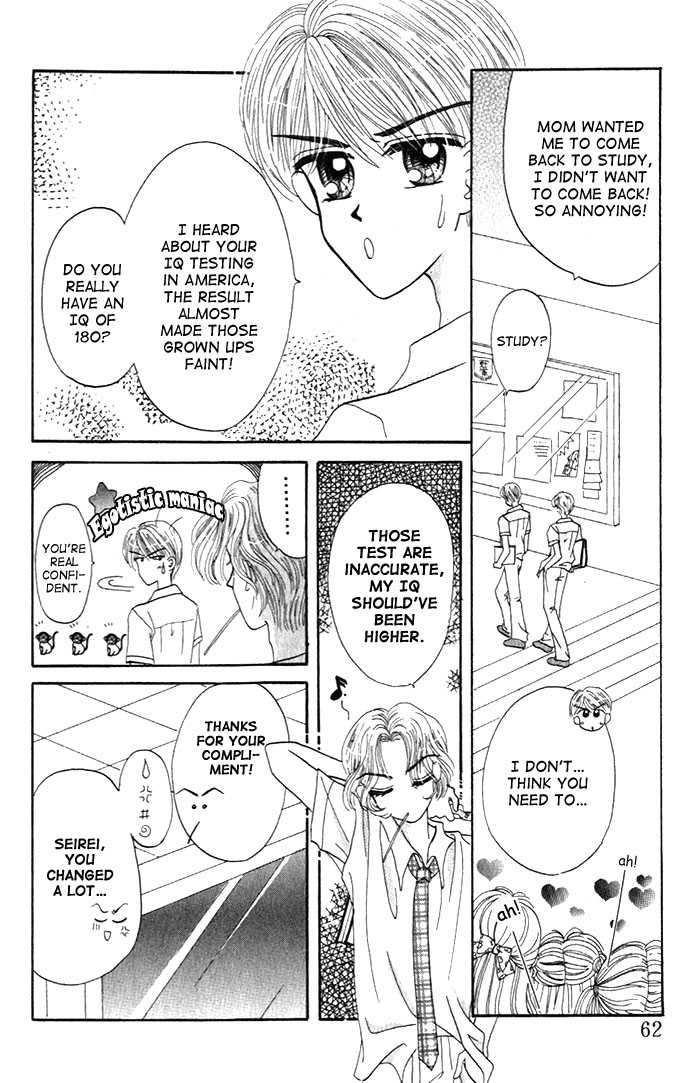 Agreement of the Glass Shoe 3.1 Page 2