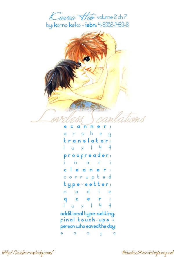 Kawaii Hito (KONNO Keiko) 7 Page 3