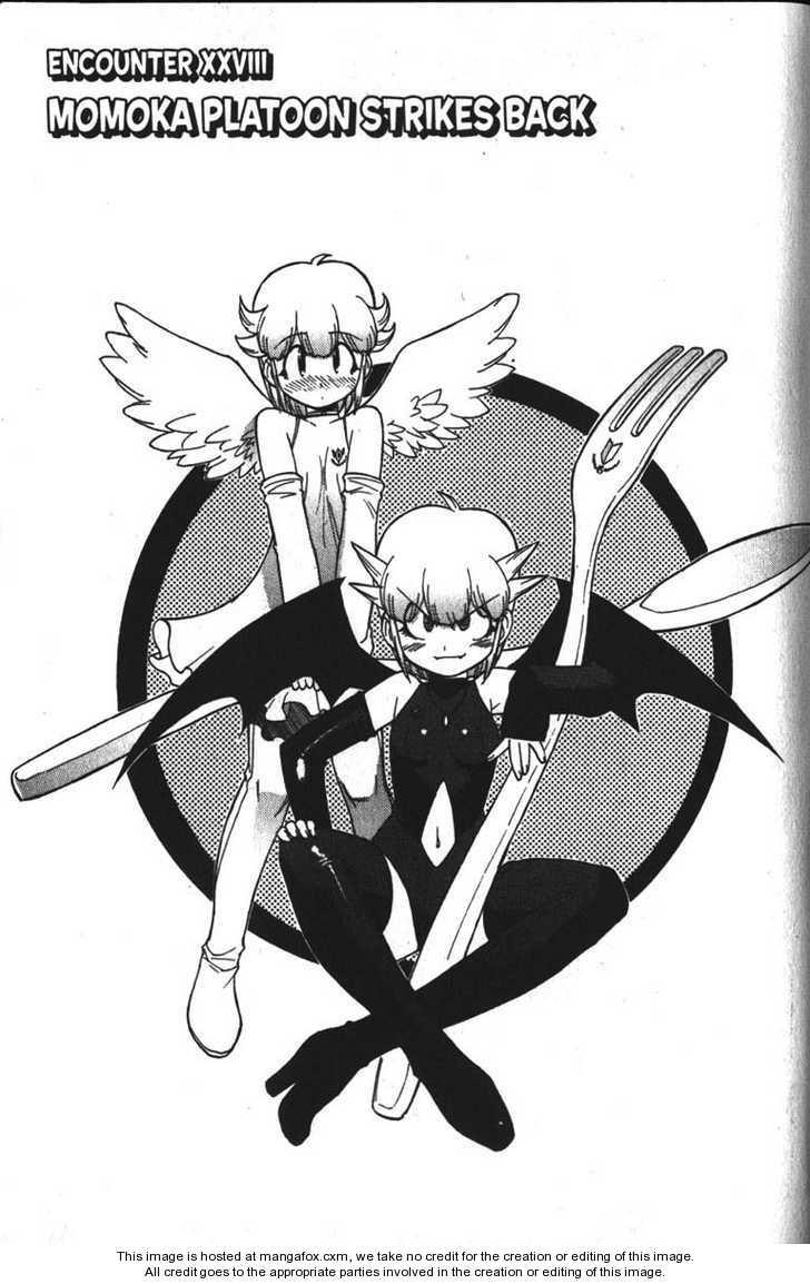 Keroro Gunsou 28 Page 2