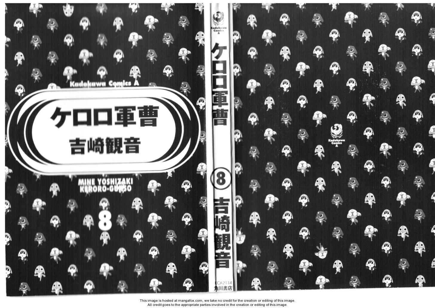 Keroro Gunsou 0 Page 1