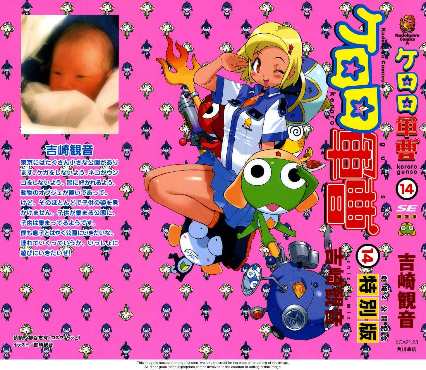 Keroro Gunsou 10 Page 2