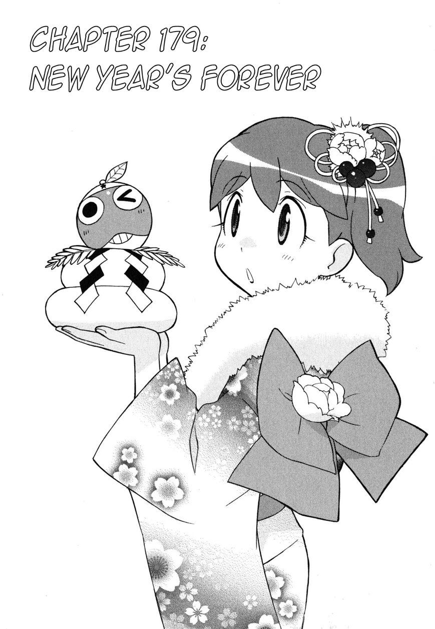 Keroro Gunsou 179 Page 1