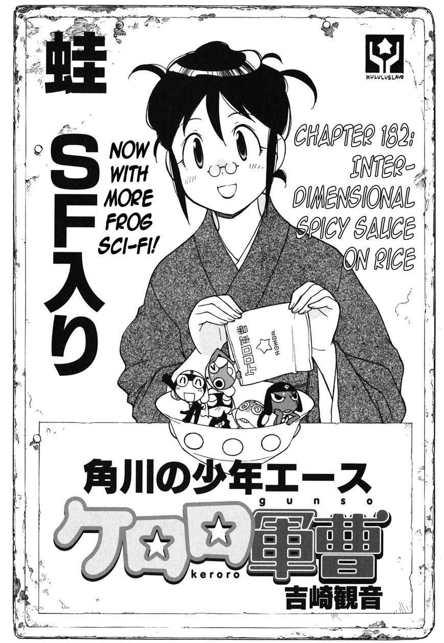 Keroro Gunsou 182 Page 1