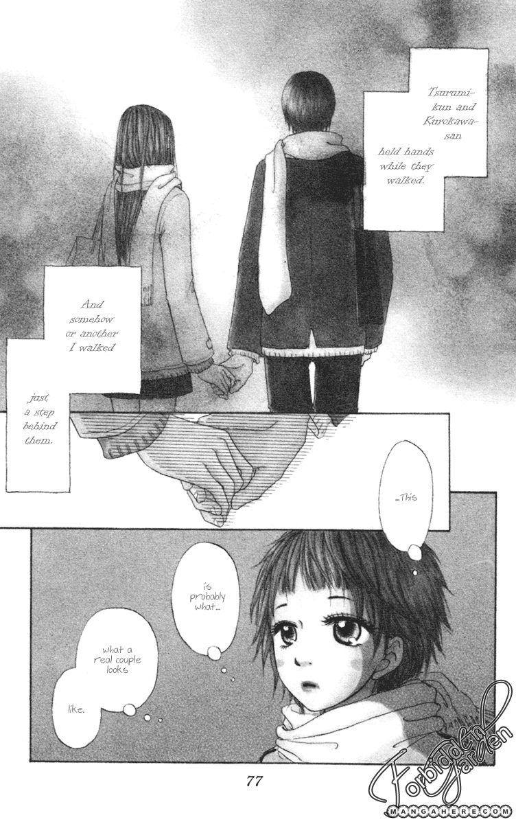 Para Paru 13 Page 2