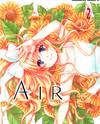Air (KATSURA Yukimaru)