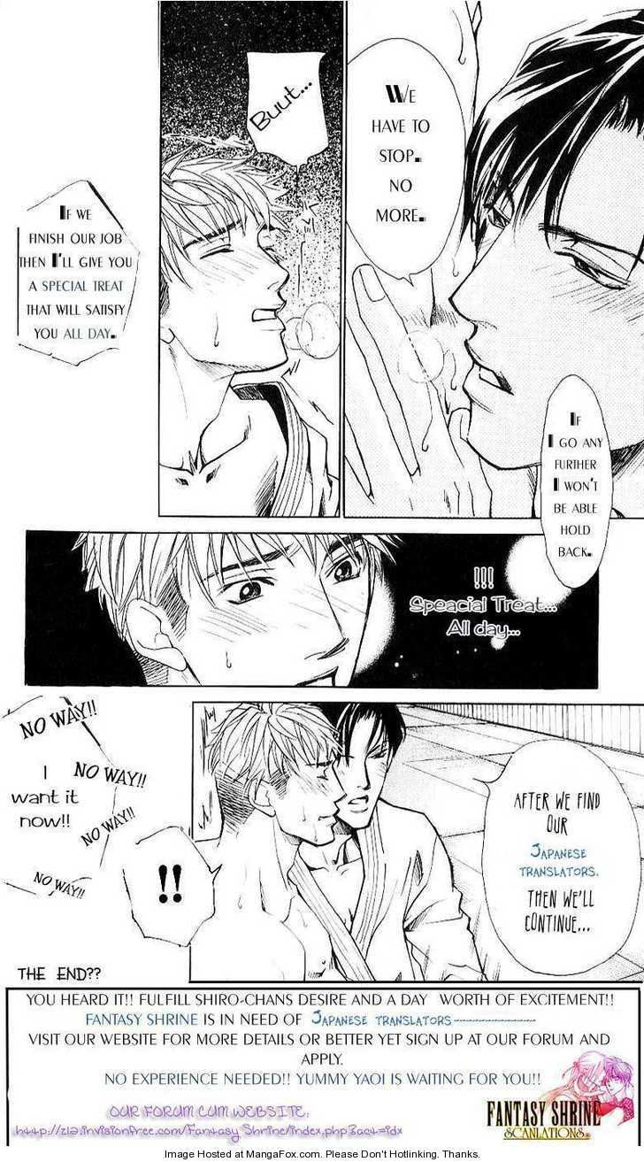 Wild Darling 2 Page 4