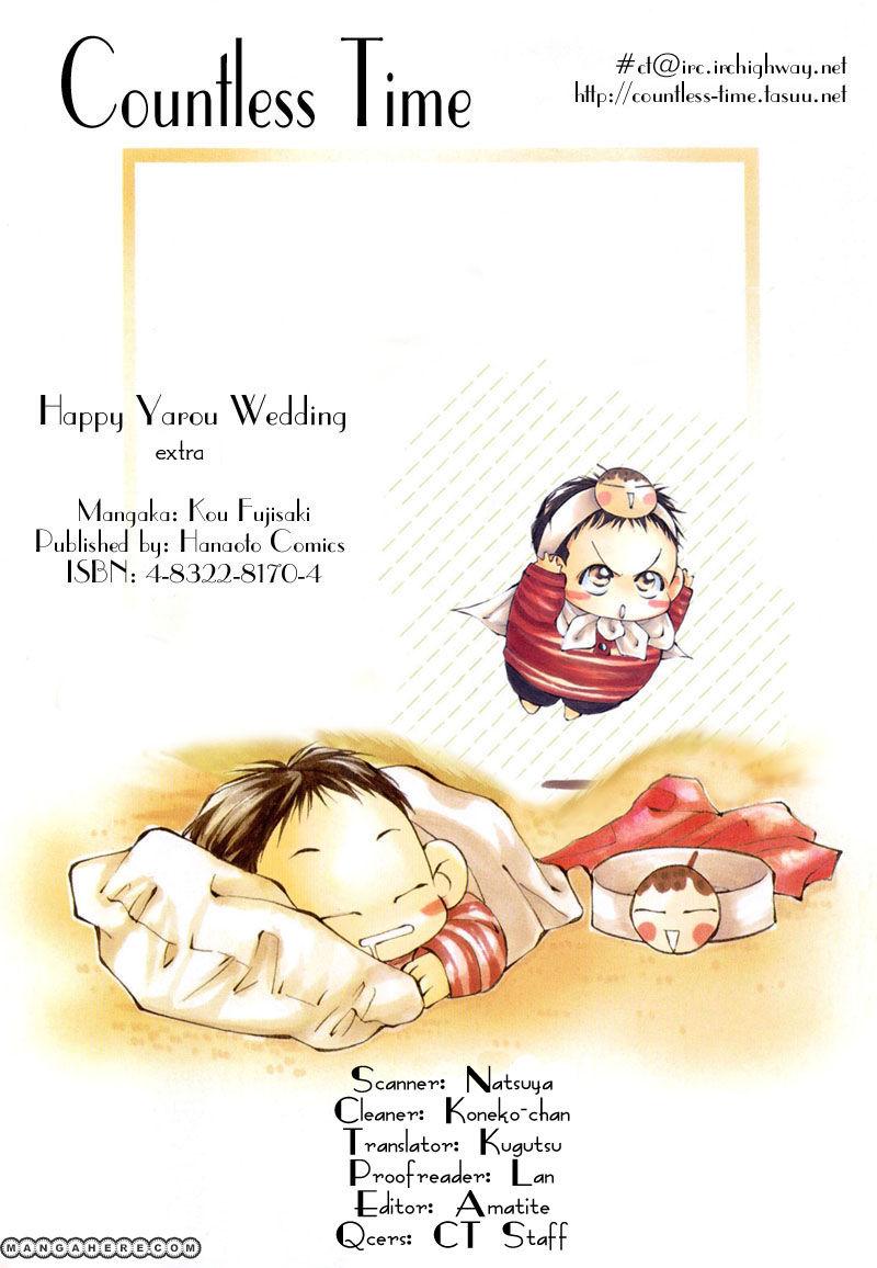 Happy Yarou Wedding 6.5 Page 2