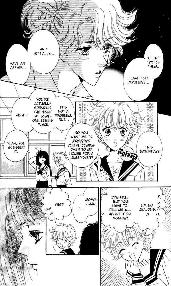 Ai Girl 3 Page 3