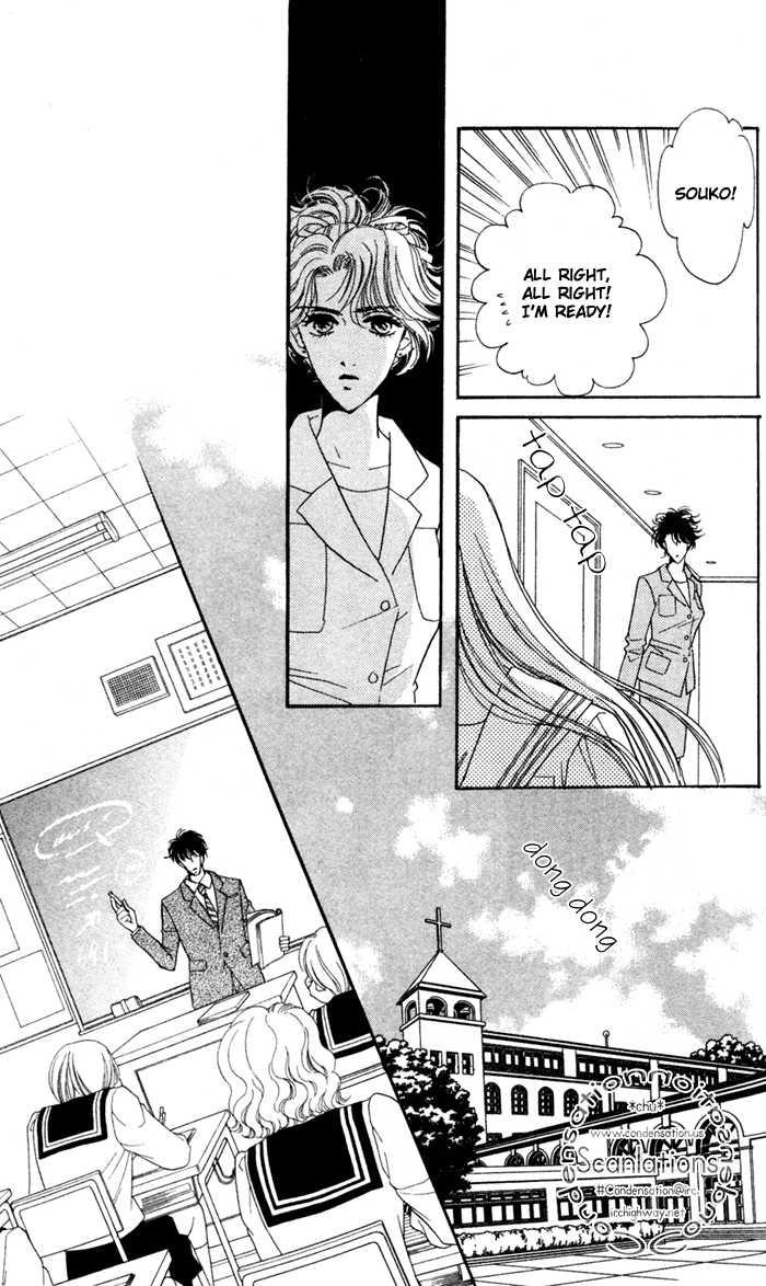 Ai Girl 4 Page 3