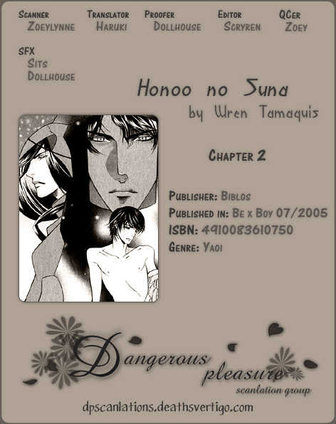 Honoo no Suna 2 Page 2