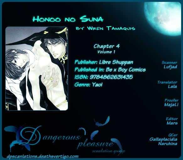 Honoo no Suna 4 Page 2