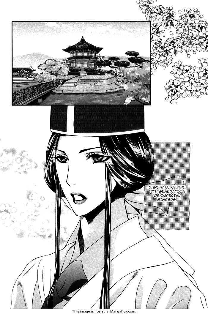 Honoo no Suna 5 Page 4