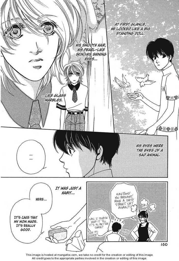 Geboku ni Narimasu. 5.5 Page 2