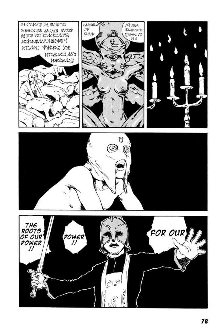 Tokyo Akazukin 3 Page 2