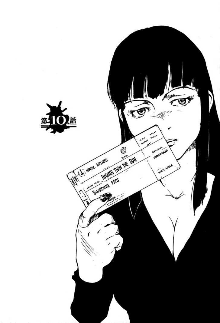 Tokyo Akazukin 10 Page 1
