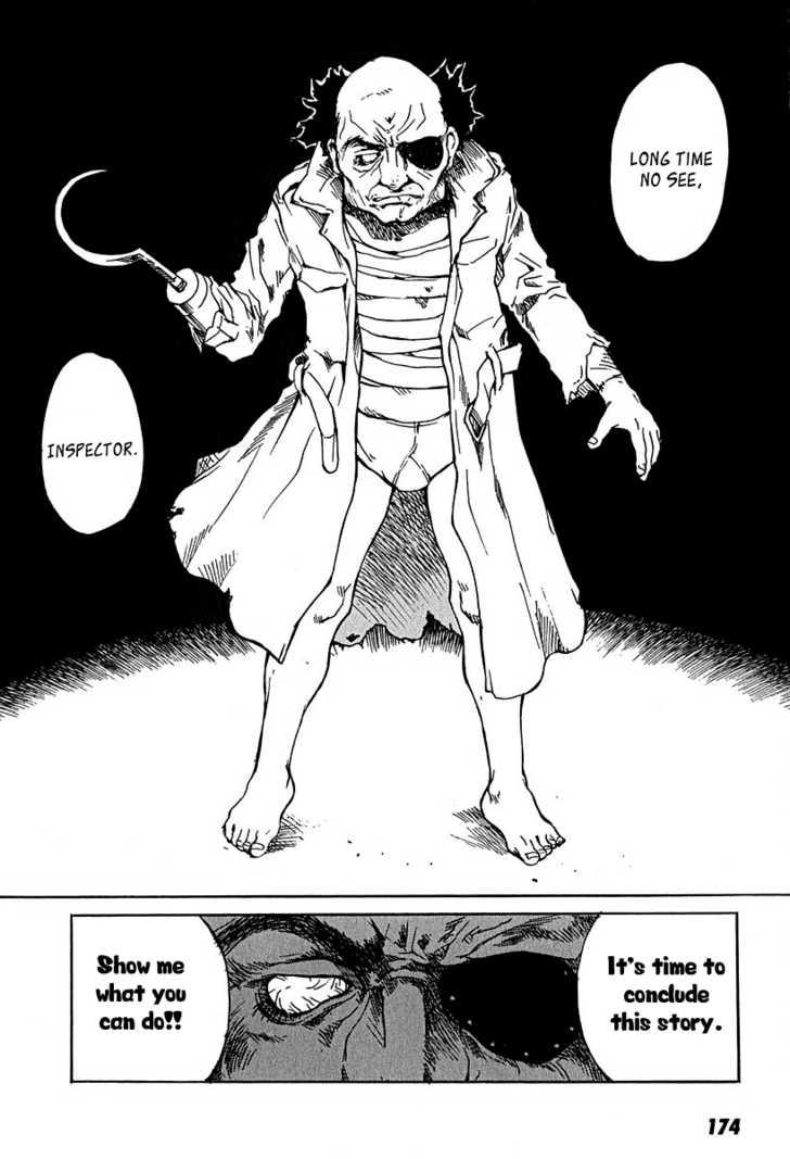 Tokyo Akazukin 12 Page 2