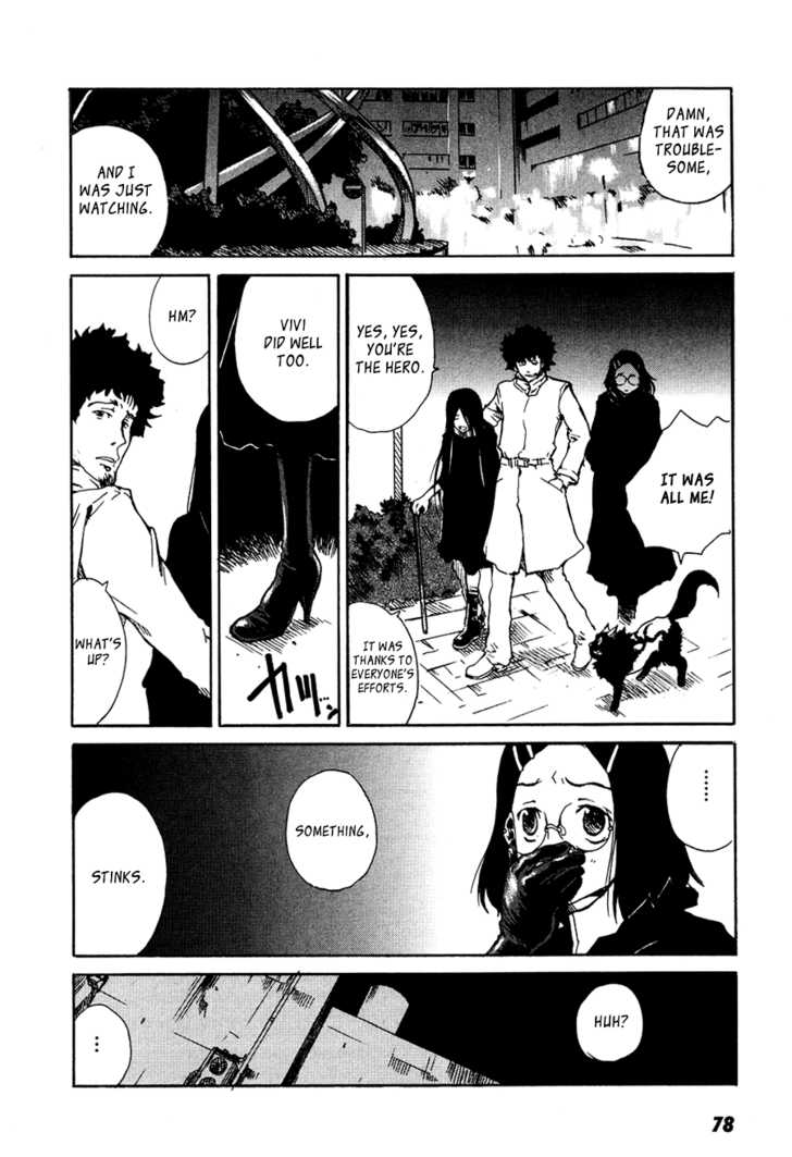Tokyo Akazukin 23 Page 2