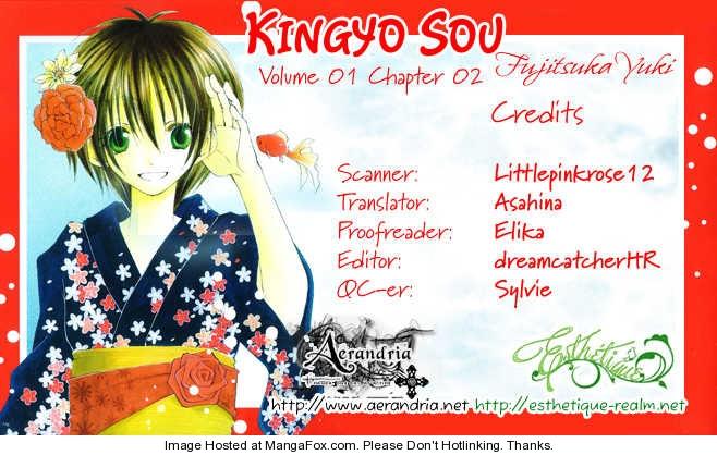 Kingyo Sou 2 Page 1