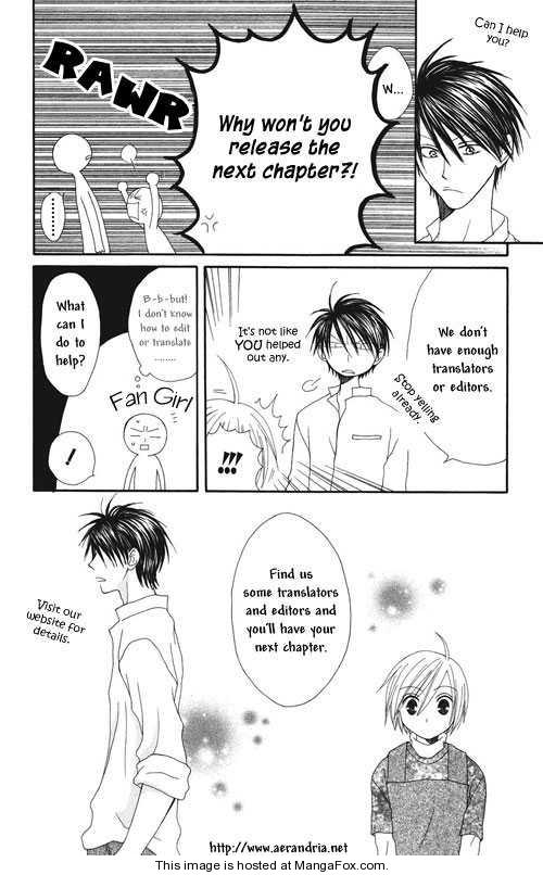 Kingyo Sou 3 Page 1