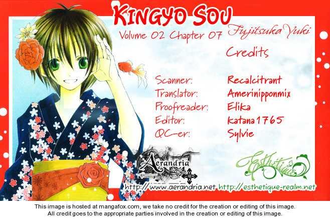 Kingyo Sou 7 Page 1