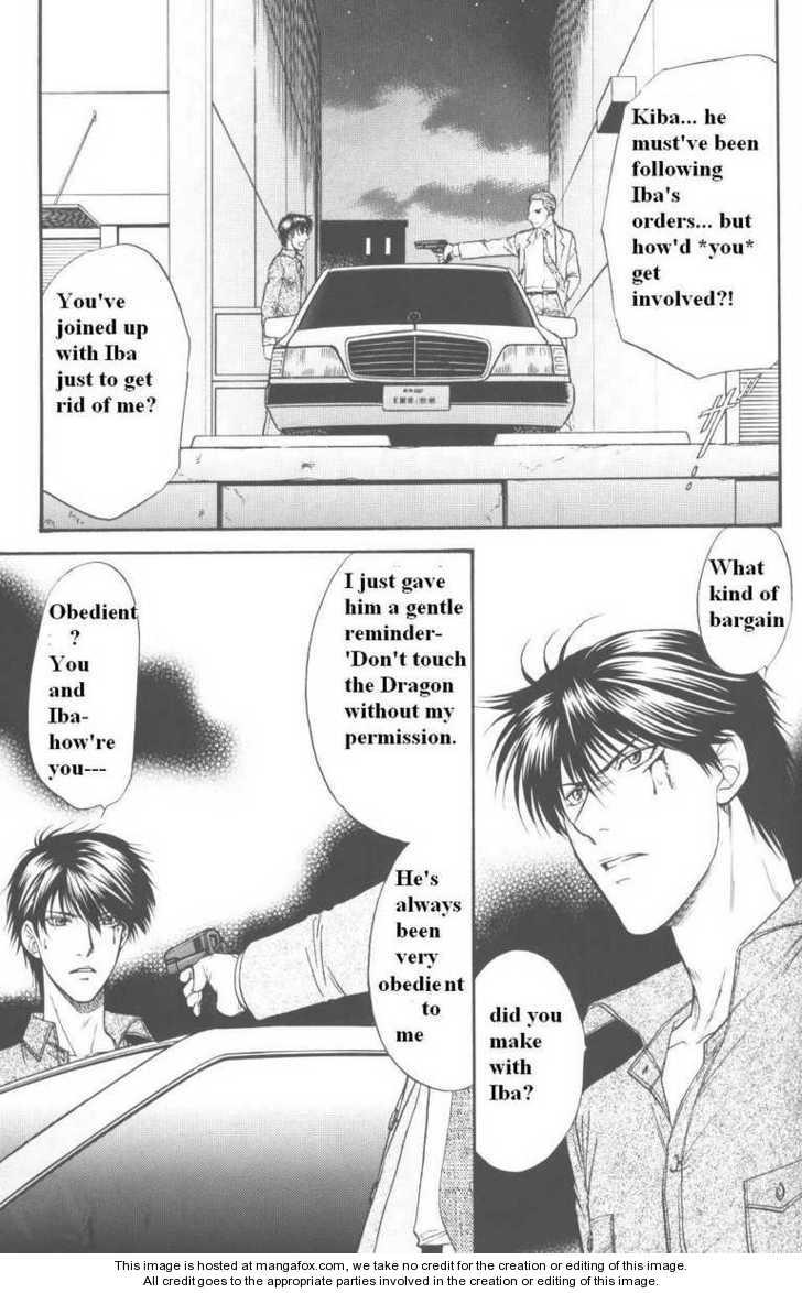 Hana to Ryuu 15 Page 1