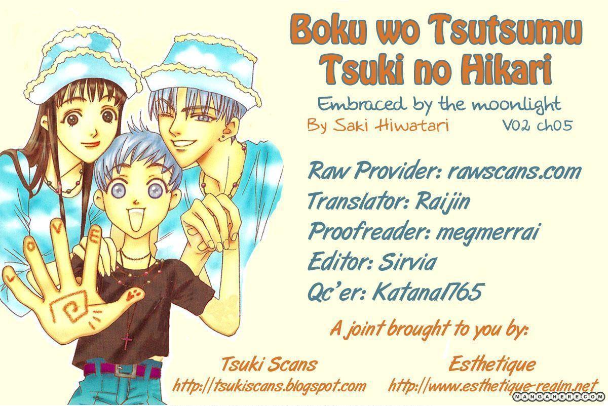 Boku wo Tsutsumu Tsuki no Hikari 5 Page 1