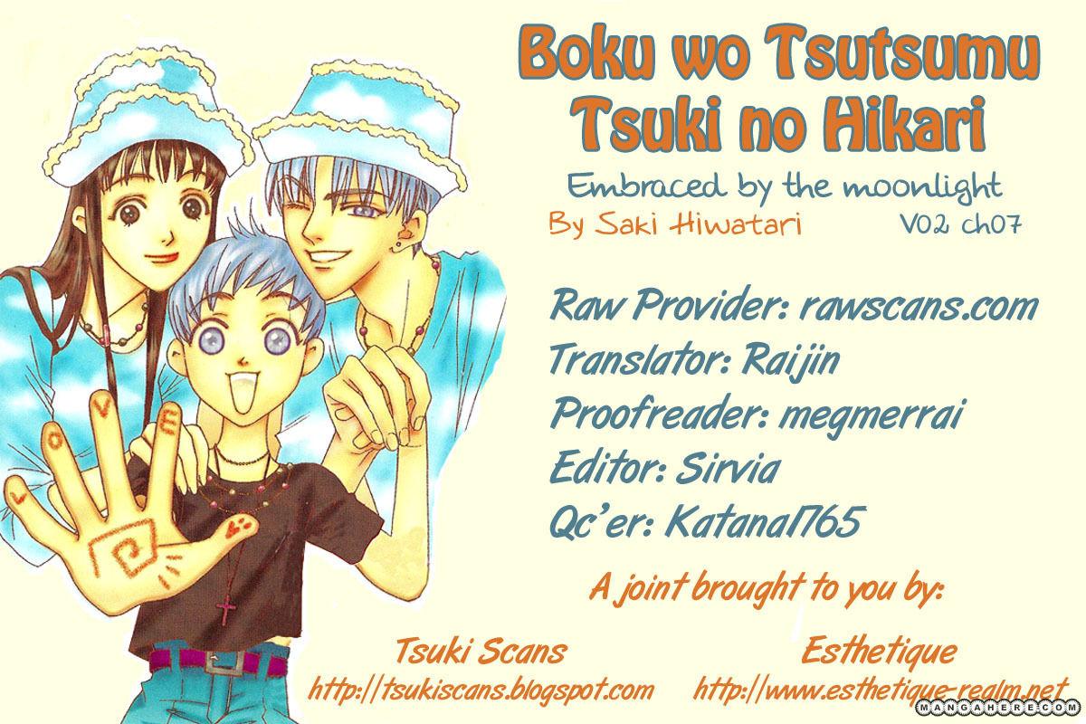 Boku wo Tsutsumu Tsuki no Hikari 7 Page 1