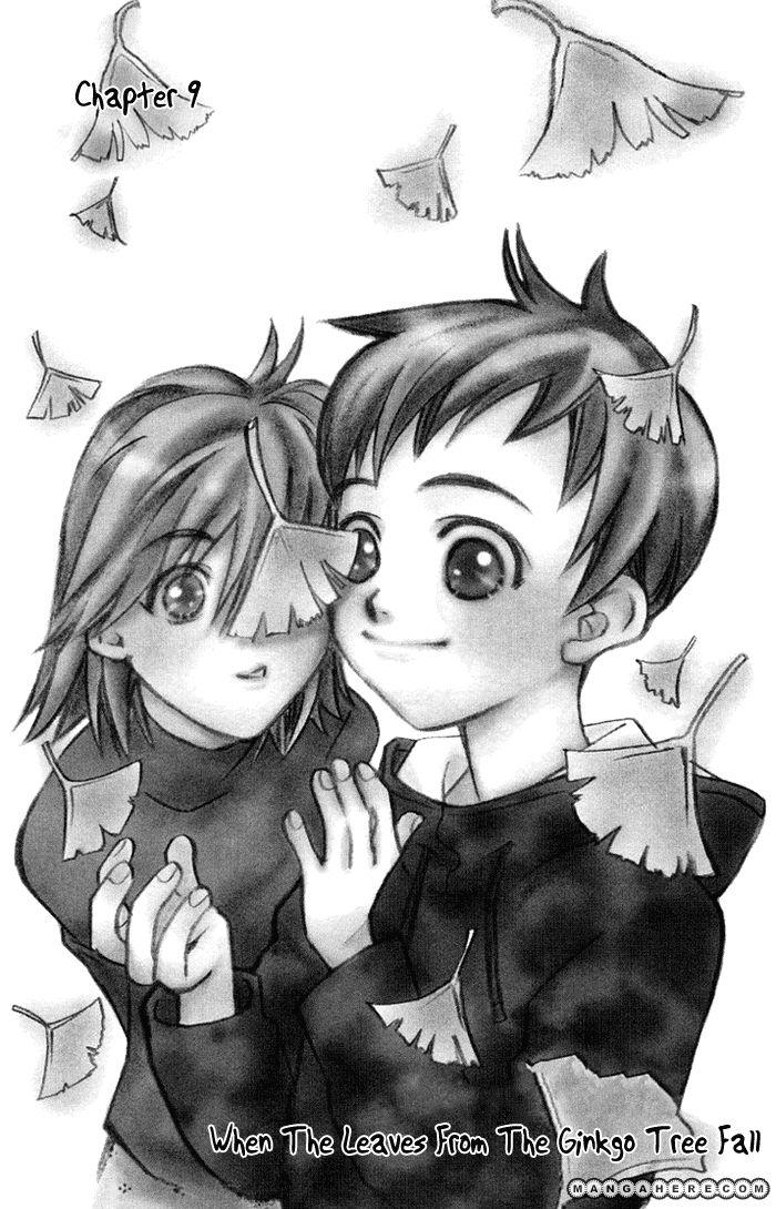 Boku wo Tsutsumu Tsuki no Hikari 9 Page 2