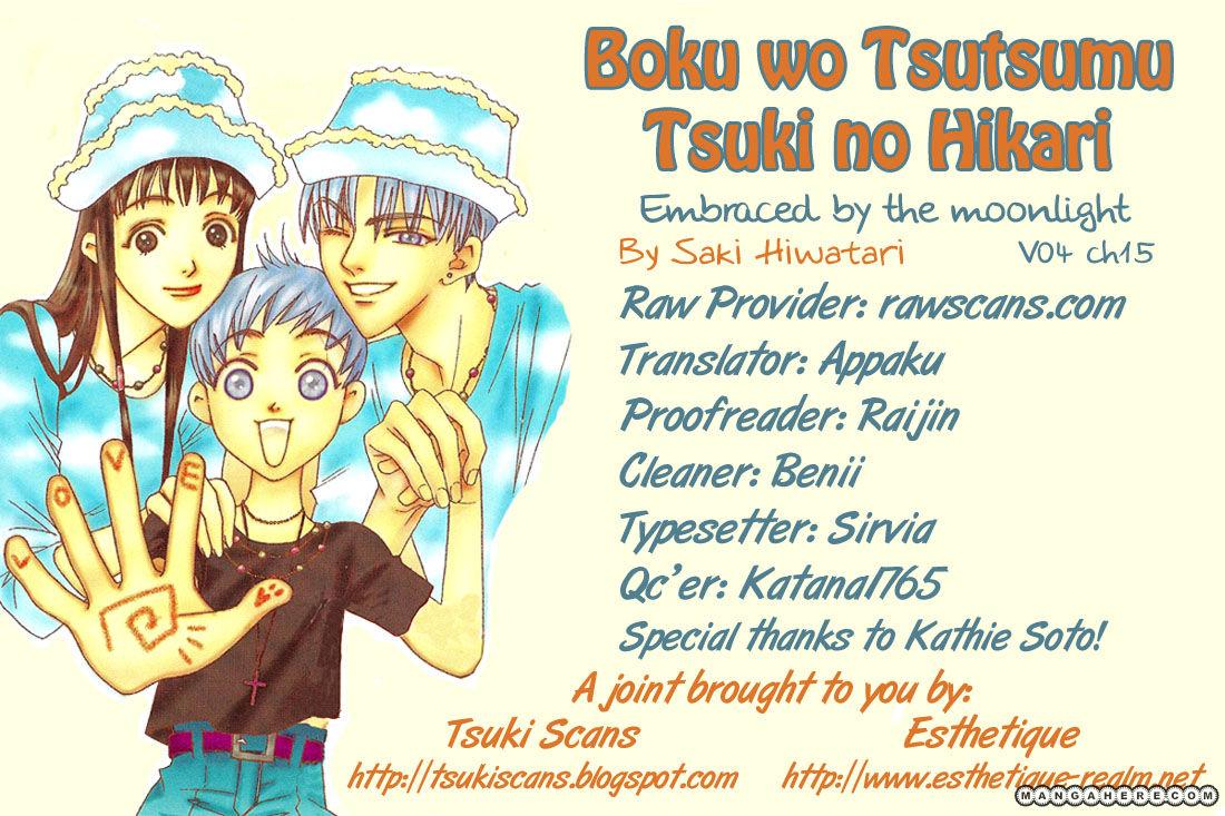 Boku wo Tsutsumu Tsuki no Hikari 15 Page 2