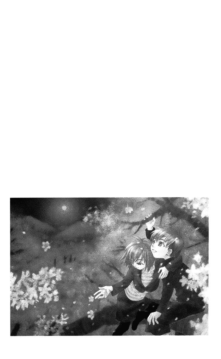 Boku wo Tsutsumu Tsuki no Hikari 19 Page 2