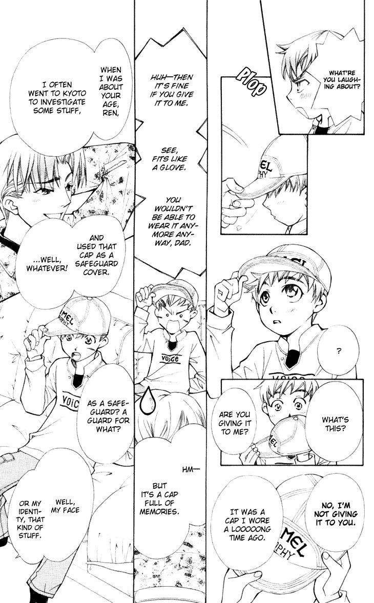 Boku wo Tsutsumu Tsuki no Hikari 19 Page 5
