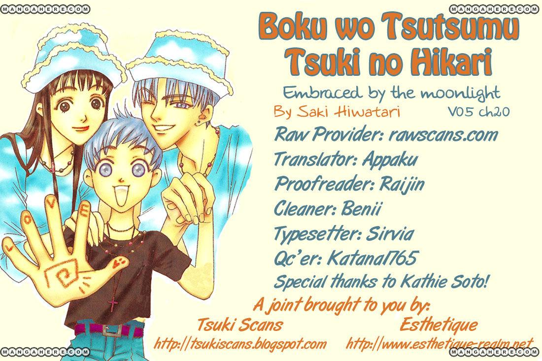 Boku wo Tsutsumu Tsuki no Hikari 20 Page 1
