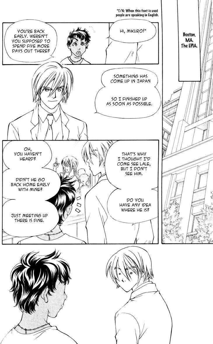 Boku wo Tsutsumu Tsuki no Hikari 28 Page 2