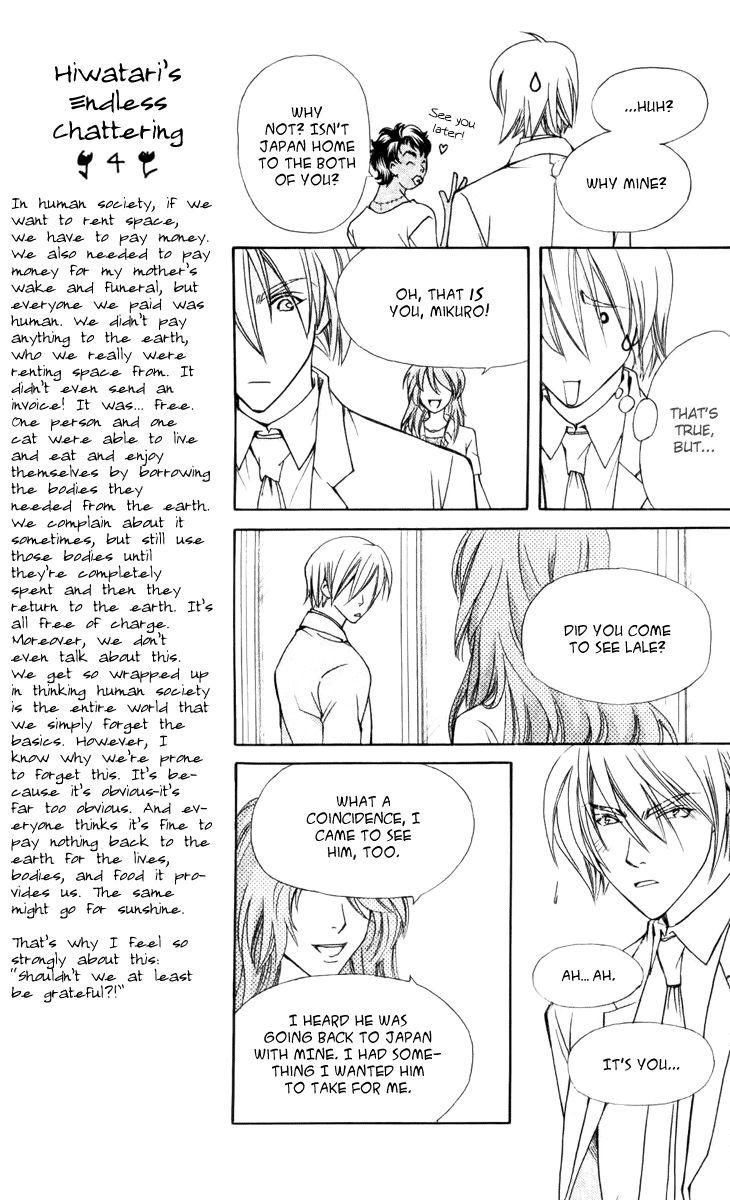 Boku wo Tsutsumu Tsuki no Hikari 28 Page 3