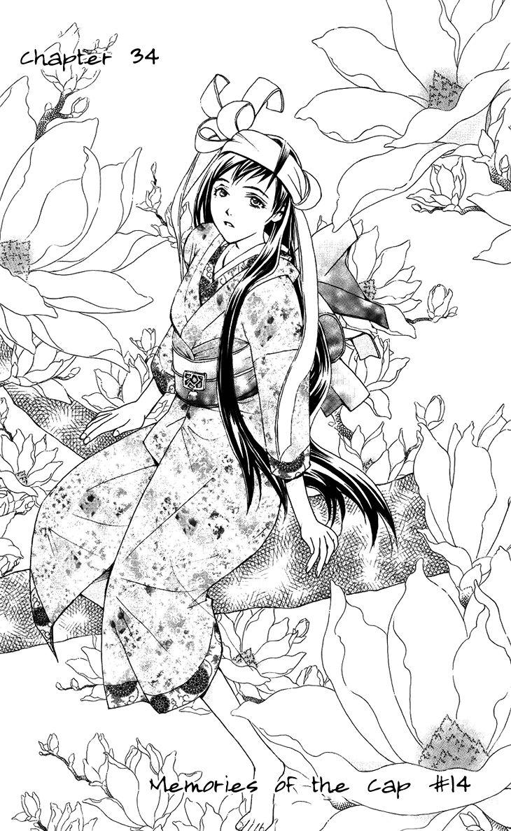 Boku wo Tsutsumu Tsuki no Hikari 34 Page 1