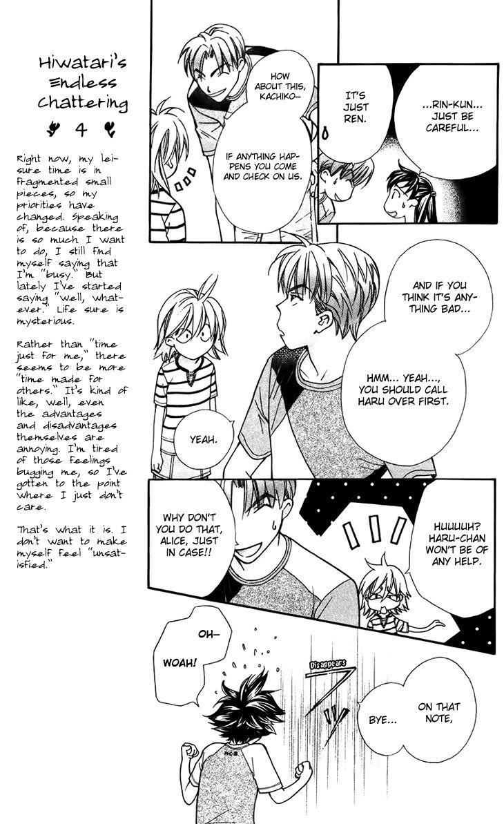 Boku wo Tsutsumu Tsuki no Hikari 34 Page 3