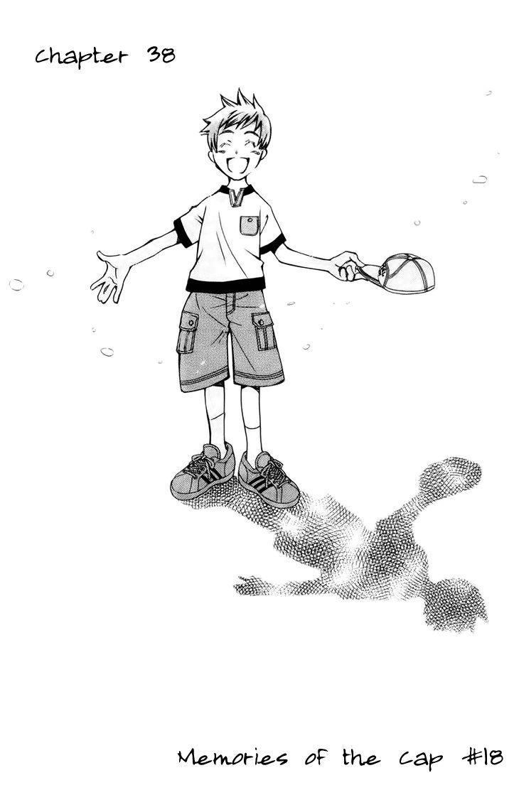 Boku wo Tsutsumu Tsuki no Hikari 38 Page 1