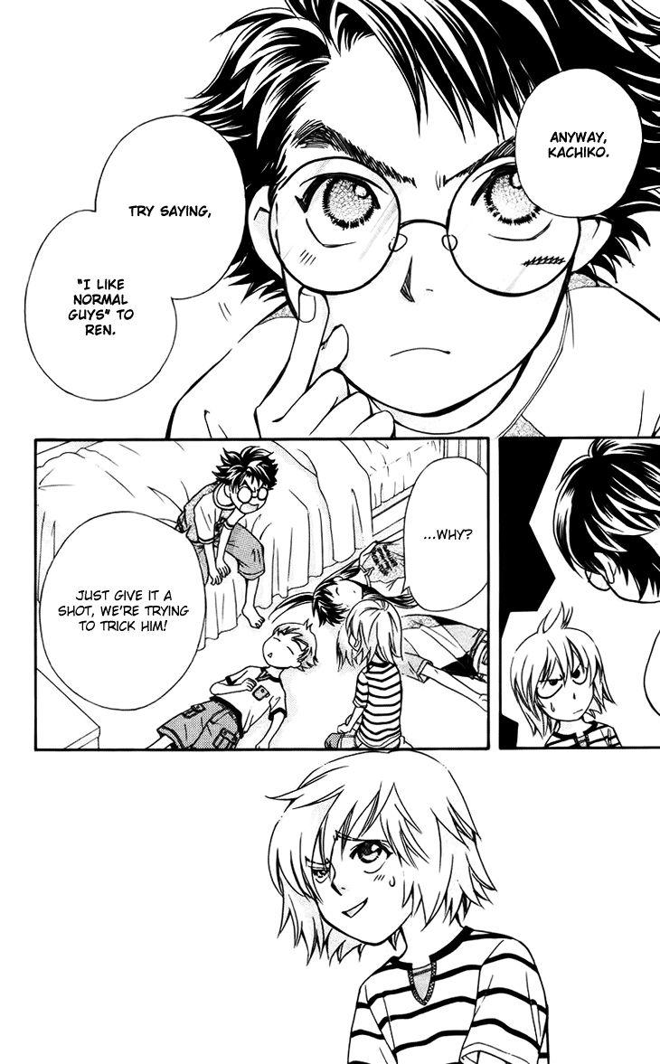 Boku wo Tsutsumu Tsuki no Hikari 38 Page 2