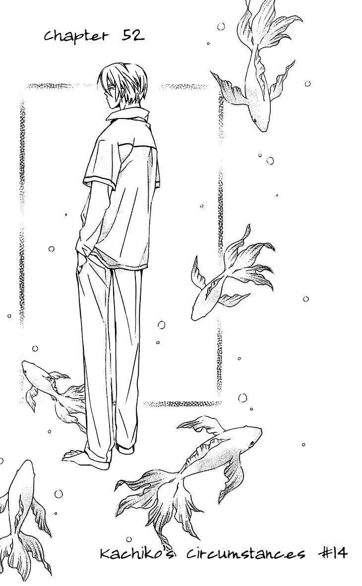 Boku wo Tsutsumu Tsuki no Hikari 52 Page 1