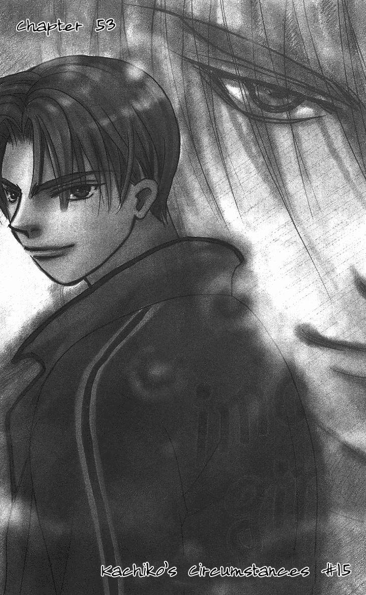 Boku wo Tsutsumu Tsuki no Hikari 53 Page 1