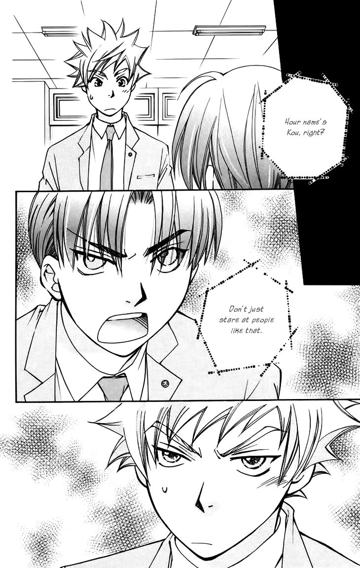 Boku wo Tsutsumu Tsuki no Hikari 59 Page 2