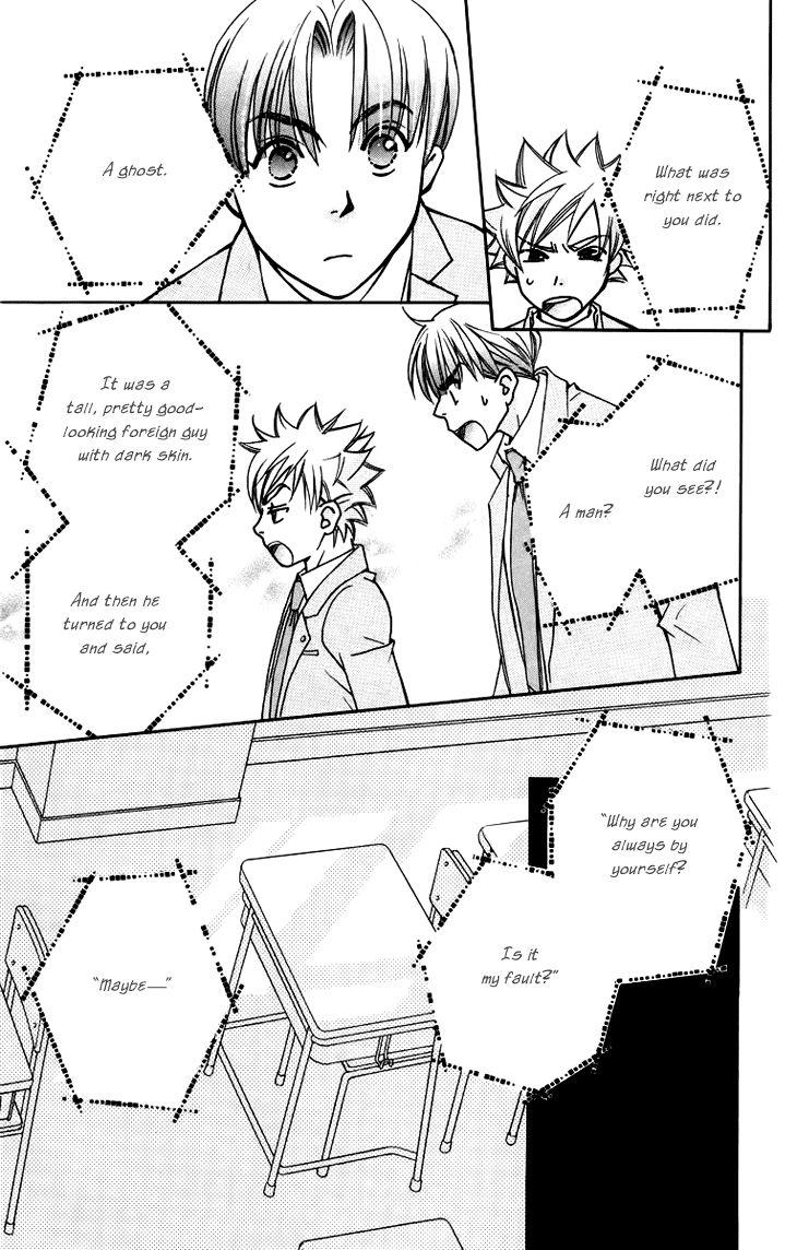 Boku wo Tsutsumu Tsuki no Hikari 59 Page 3
