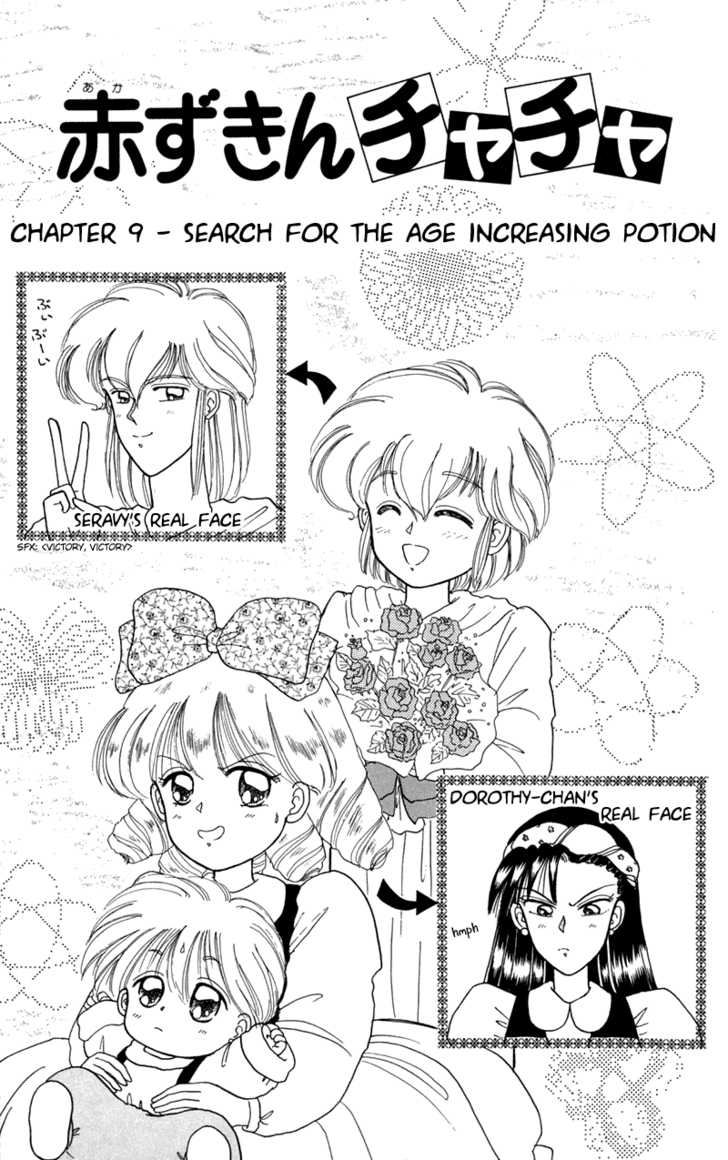 Akazukin Chacha 9 Page 3