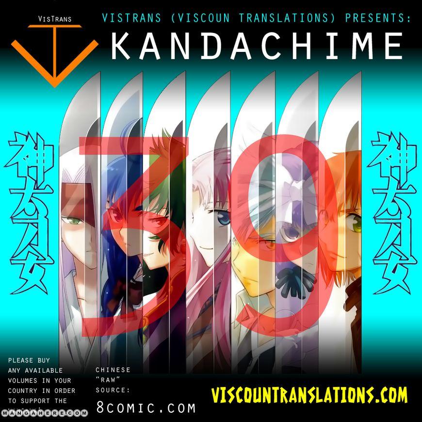 Kandachime 39 Page 1