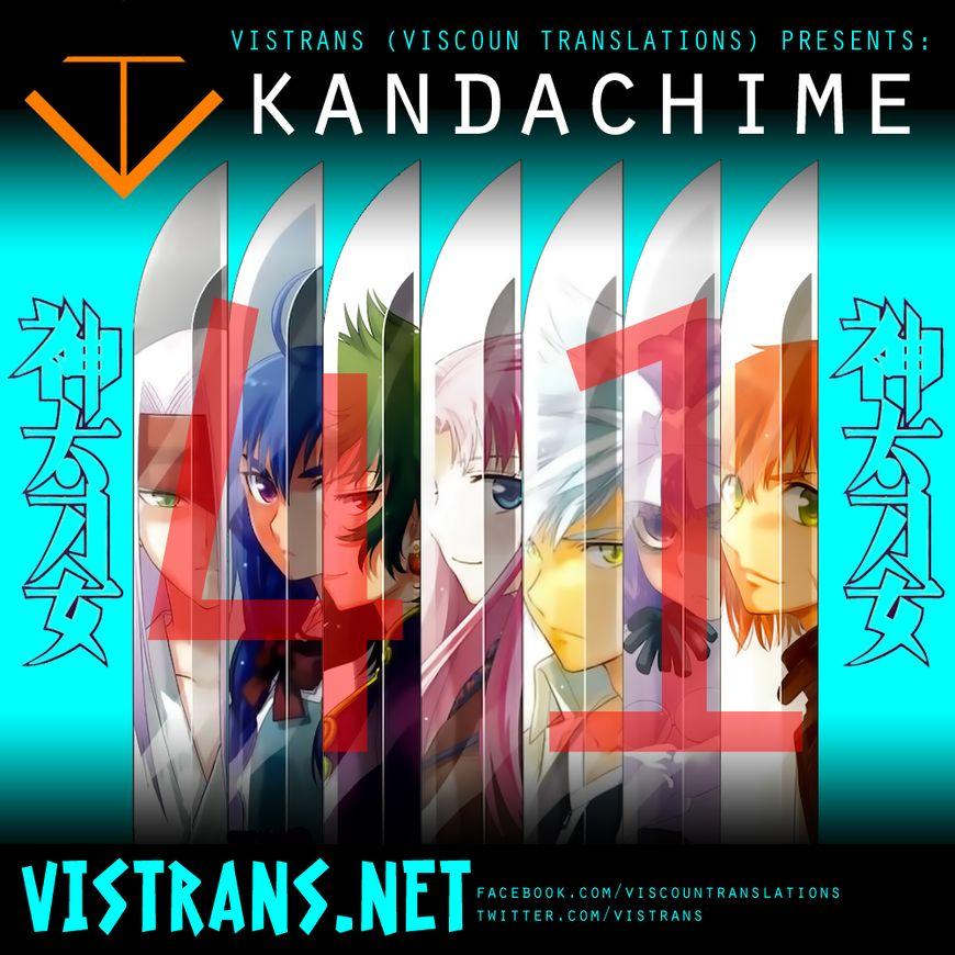 Kandachime 41 Page 1