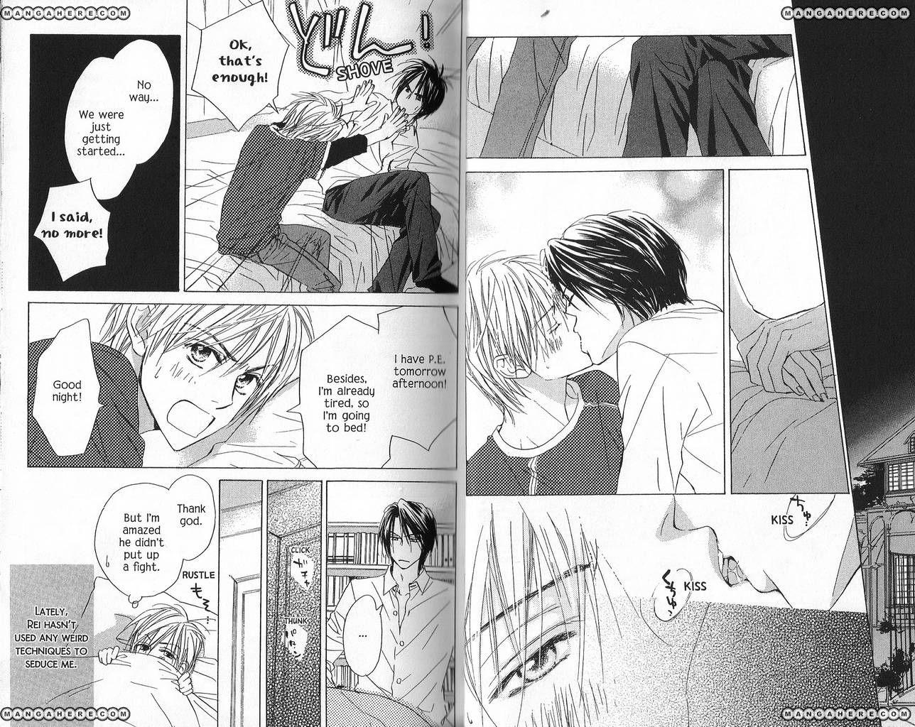 Aijin Incubus 7 Page 2