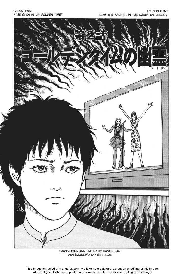 Yami no Koe 1.2 Page 1