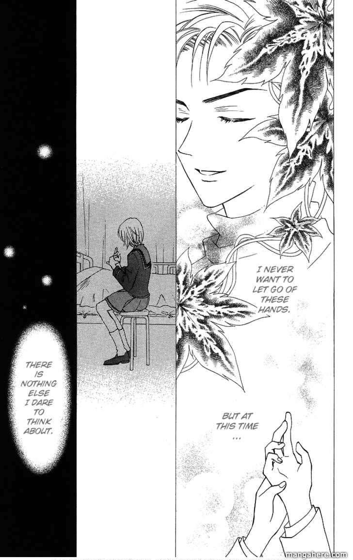 Gokuraku Doumei 9 Page 3