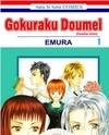Gokuraku Doumei