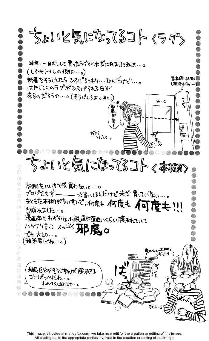 Nante Zurui Otoko 3 Page 2